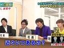 千原芸能社 無料動画~コンパアイドルになりたい/よしもとpresentsお笑い週間~120301