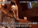 ジョージ・ポットマンの平成史 無料動画~パンスト秘史 女子高生とナマ足礼賛~120225