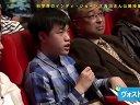 ナダールの穴 無料動画~話題沸騰!科学界のインディ・ジョーンズ長沼先生公開授業 続編~1202305