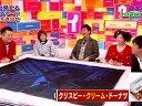 脳内ワードQヒキダス! 無料動画~120206