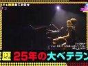 水曜エンタ! 無料動画~芸人ベストパフォーマンス~120307