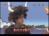 東京都さまぁ~ZOO 無料動画~今回は、メグ姉さんのあえぎ声を聴いてください。~120229