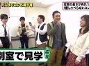 ソフトくりぃむ 無料動画~だんまりコンビ選手権~120313