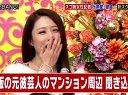 芸能★BANG! 無料動画~小栗旬&山田優結婚!Qちゃん結婚へ!~120319