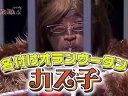 東京都さまぁ~ZOO 無料動画~今回は、メグ姉さんのせつない歌を聴いてください。~120314