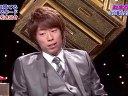 脳内ワードQヒキダス! 無料動画~120220