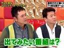 ソフトくりぃむ 無料動画~テレビ的なプロレスラーオーディション~120320