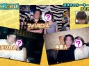 千原芸能社 無料動画~みずのかおり「巨乳アイドルになりたい」/中川さとみ「国民的美魔女アイドルになりたい」~120322