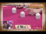 Asian_Ace 無料動画~日韓台エンタメ最高峰 決戦!アジアンエース 華麗なるステージSP~120322