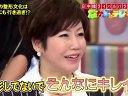 なかよしテレビ 無料動画~日中韓 整形から子役まで本気で戦うぞSP~120323