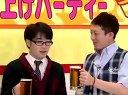 ソフトくりぃむ 無料動画~祝 半年パーティー~120327