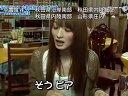 世界の村で発見!こんなところに日本人6 無料動画~なぜこんな所に?世界の秘境に住む日本人を突撃取材~120327