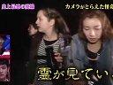 世界の恐怖映像2012 無料動画~超凄い!ありえない!春の絶叫祭り最強SP~120328