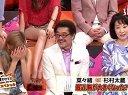 ダウンタウンDX 無料動画〜ダウンタウンDXDX沖縄から生放送スペシャル〜120329