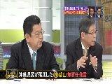 たかじんNOマネー 無料動画〜リーダー不在のニッポン 時期総理決定SP〜120218
