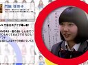 AKB48のぐぐたす民 無料動画〜120313