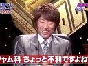 脳内ワードQヒキダス! 無料動画〜120213