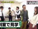 ソフトくりぃむ 無料動画〜だんまりコンビ選手権〜120313