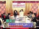 リンカーン 無料動画〜「レギュラー正解当たり前チャンス」「で、ゆーと」〜120313