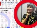 AKB48のぐぐたす民 無料動画〜120329